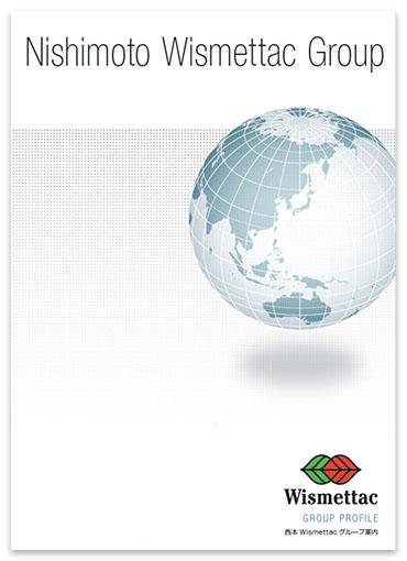 Wismettac Nippon Foods Co , Ltd  - Group Brochure